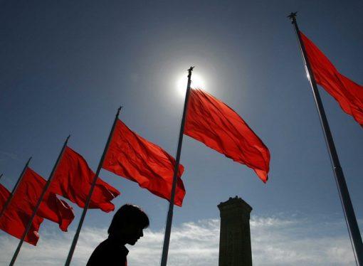 S&P snizio kreditni rejting Kine zbog pojačanih finansijskih rizika