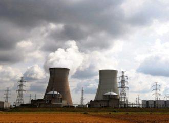 Španija ugasila najstariju nuklearnu elektranu