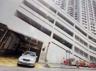 Hong Kong: Parking mjesto prodato za 664 hiljade dolara