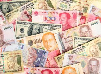 Na svijetu bi moglo ostati samo 5 ili 6 valuta