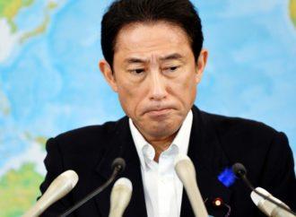 Japan obećao milijardu dolara za ispunjenje ciljeva UN-a