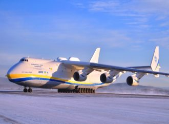 Ukrajina gasi svoju fabriku aviona Antonov