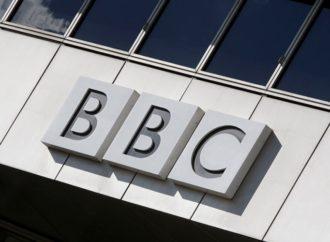 "BBC i ITV prave evropski ""Netflix"""