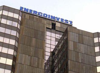 Energoinvest dobio posao u Tanzaniji vrijedan 39,5 miliona dolara