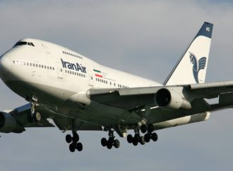 Prva žena na čelu iranske nacionalne avio kompanije