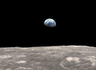 Japan planira slanje astronauta na mjesec