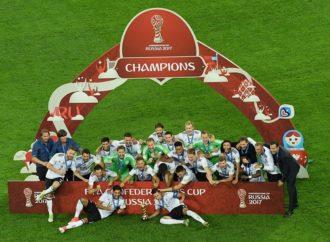 Njemačka pobjednik Kupa konfederacija