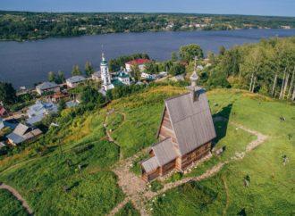 Putovanje u Pljos: Kako zavolјeti rusku provinciju?