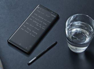 Samsung predstavio Galaxy Note 8