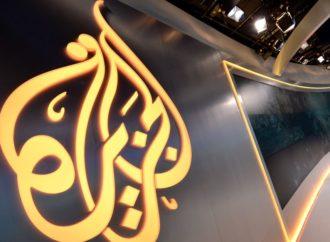 Izrael zatvara lokalne kancelarije Al Džazire
