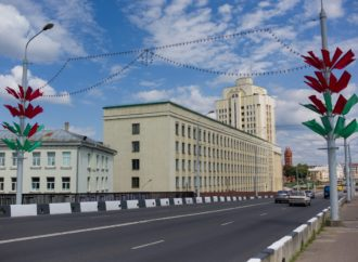 Bjelorusija uzima kredit od Rusije kako bi joj vratila dug