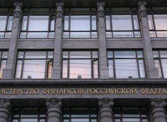 Rusija danas uplaćuje klirinški dug BiH