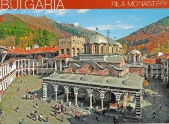 Bugarska zahvaljuje turistima na posjeti, svakom razglednica