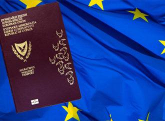 Kipar prikupio četiri milijarde eura prodajući državljanstva