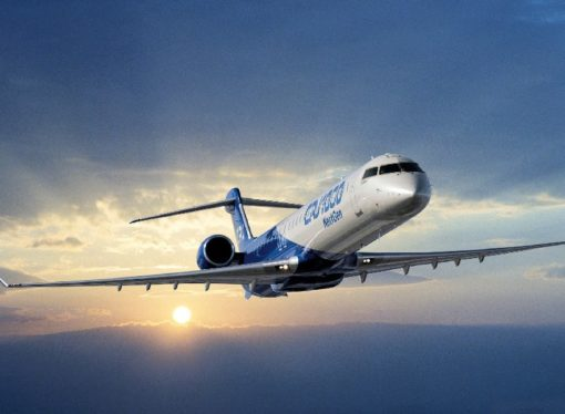 Bombardier predstavio Global 7000, najveći privatni avion na svijetu