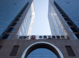Ovo su najveće banke u 2017. godini