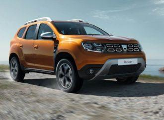 Na tržište stigao novi Dacia Duster