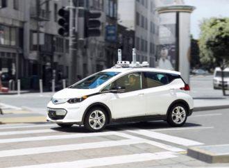GM predstavio novo potpuno autonomno vozilo