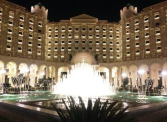Luksuzni zatvor ponovo postaje hotel