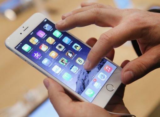 Otvorena je najveća fabrika mobilnih telefona