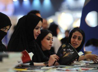 Saudijke od sada mogu samostalno u privatan biznis