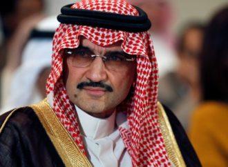 Ovo je saudijski princ koji se odrekao 80 miliona dolara