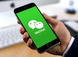 WeChat dostigao milijardu korisnika