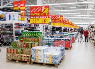 Agrokorov kreditor preuzeo najveći ruski trgovinski lanac