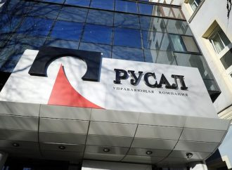 Kako je ruski gigant izgubio pola vrijednosti na berzi