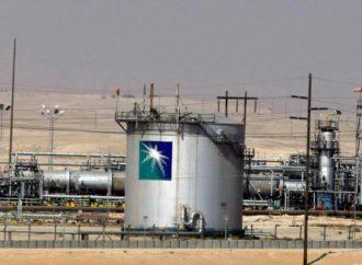 'Saudi Aramko' prvi put na berzi, dostigao vrijednost od 1.800 milijardi dolara
