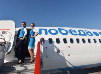 Da li biste kupili kartu za stajanje u avionu?