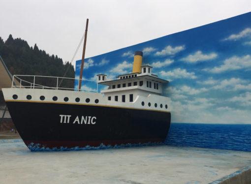 Prvi jelovnik sa Titanika prodat za 114.000 evra
