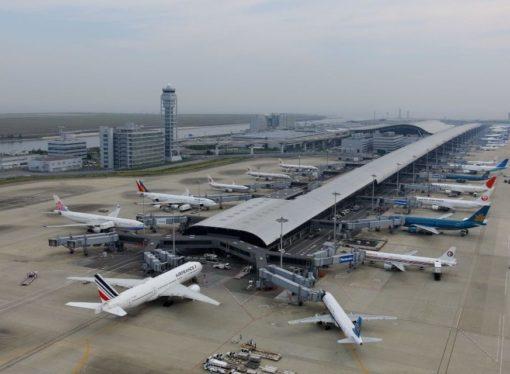 Vinci ulaže u još 12 svjetskih aerodroma