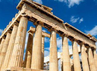 Prodaje se drevni grčki grad – cijena 6 miliona evra