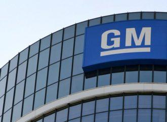 General motors investira 2,2 milijarde dolara u Detroitu