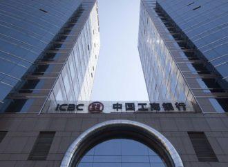 Ovo su najbogatije banke na svijetu
