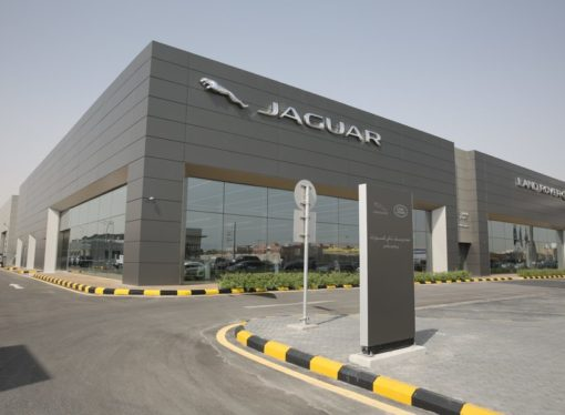 Jaguar skraćuje radnu nedjelju sa pet na tri dana