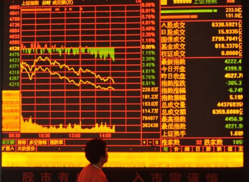 Iako pet godina nižu gubitke, akcije kineskoj firmi skočile 8500%