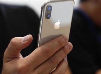 Epl više ne može da prodaje ajfon u Kini