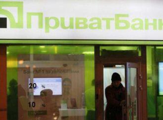 Da li će poništenje nacionalizacije Privat banke odvesti Ukrainu u bankrot?
