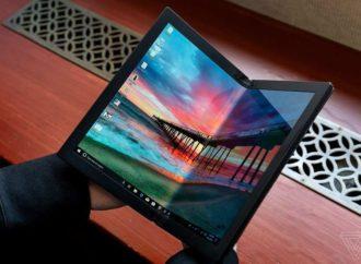 Ovo je prvi PC na svijetu sa ekranom na preklop