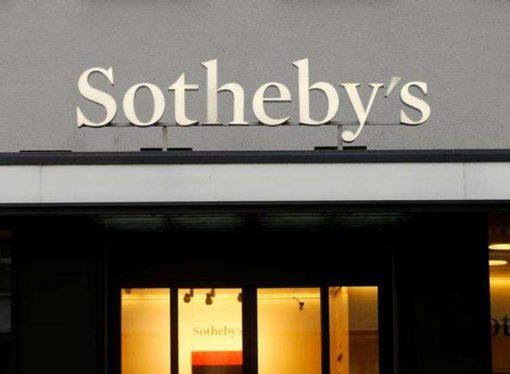 Aukcijska kuća Sotheby's prodata za 3,7 milijardi dolara