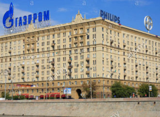 """""""Naftogas"""" priprema tužbu protiv """"Gasproma"""""""