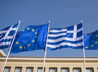MMF završio misiju u Grčkoj, kriza prošla