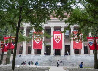 Harvard predstavio listu 100 najboljih izvršnih direktora