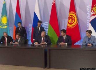 Potpisan Sporazum o slobodnoj trgovini između Srbije i EAEU