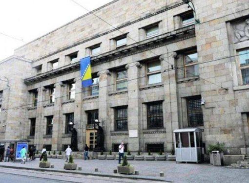 Dobit Centralne banke BiH porasla na više od 20 miliona KM