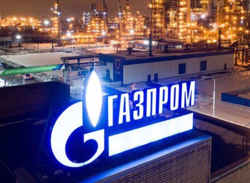Gazprom prodao udio od 3,6% za tri milijarde dolara, kupac nepoznat