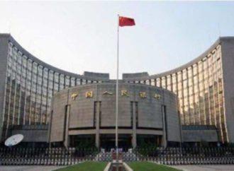 Kineska centralna banka smanjila kratkoročnu kamatu prvi put od 2015.