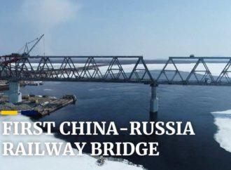 Završava se most koji spaja Rusiju i Kinu